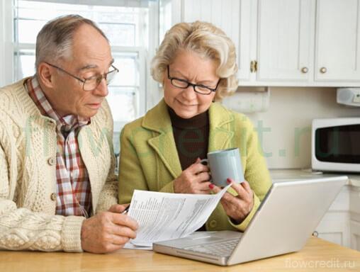 Как получить кредит для пенсионеров