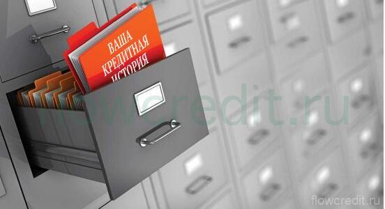 В каком банке можно получить кредит если плохая кредитная история банки украины дающие кредиты наличными