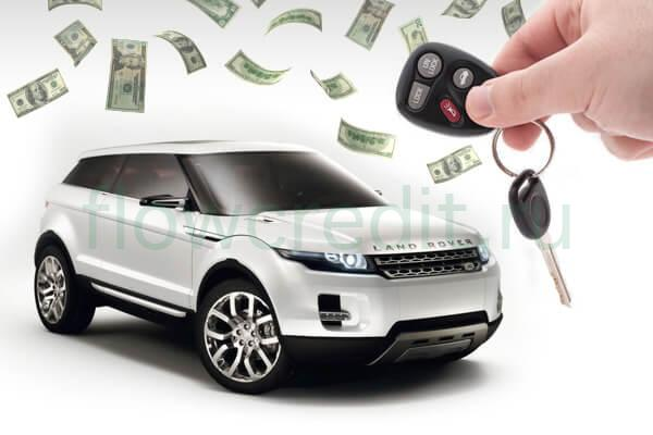 auto credit 08