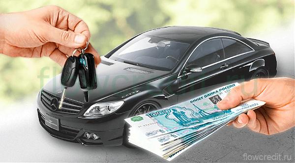 Реклама на личном автомобиле за деньги краснодар