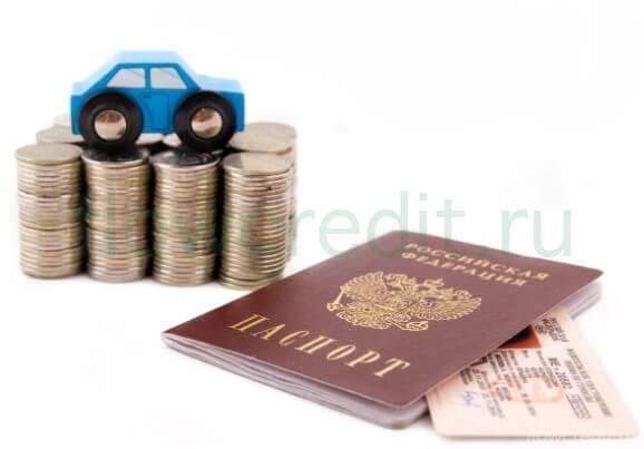 Как взять автокредит без справок и поручителей