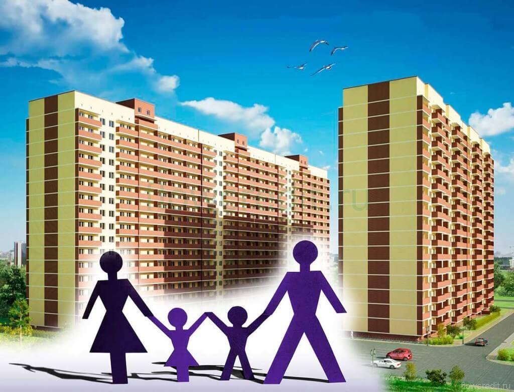 ипотека многодетным в москве почти полностью
