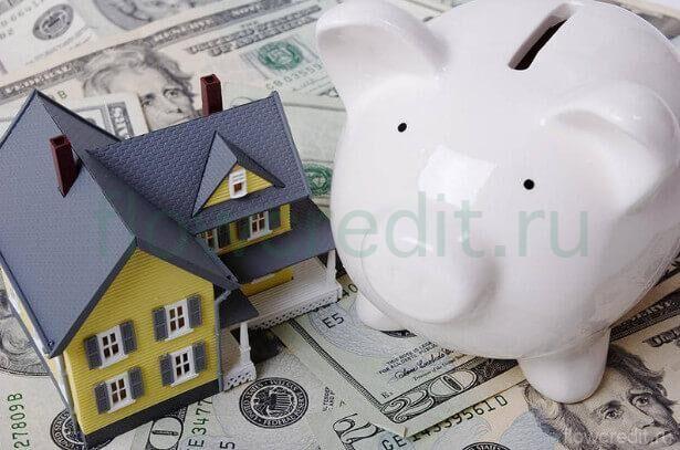 Как рассчитать ипотеку самому. Полезные советы