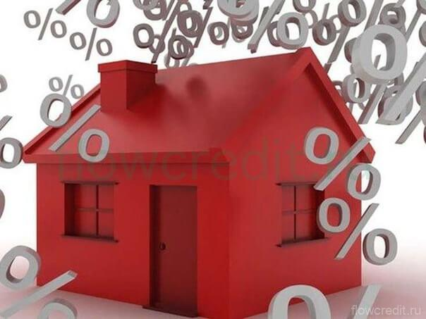 в каком банке выгоднее сделать рефинансирование ипотеки было