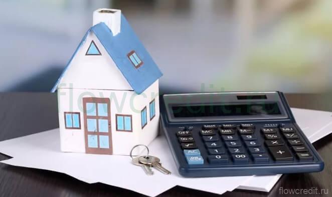 рассчитать ипотеку онлайн