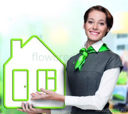 Рефинансирование ипотеки по программе молодая семья