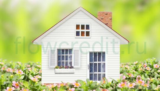 Ипотека Сбербанка для покупки квартиры