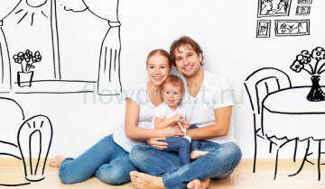 Материнский капитал как первоначальный взнос по ипотеке в Сбербанке