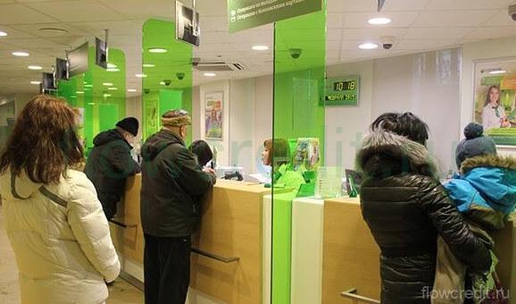 Как досрочно погасить ипотеку в Сбербанке