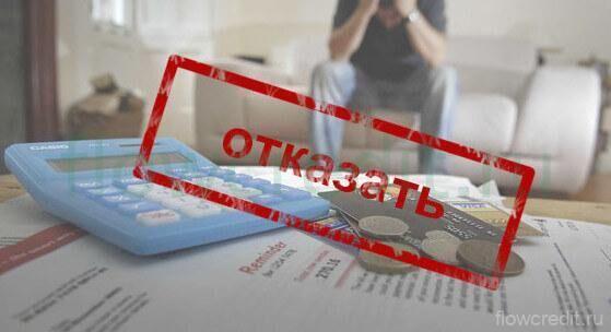 Выгодные потребительские кредиты наличными в МТС Банке