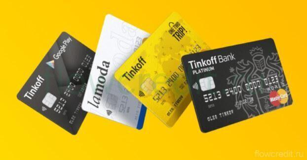 Кредит без справок и поручителей Тинькофф банк