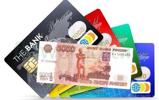 Займы в Чите без отказа - быстрые онлайн микрозаймы