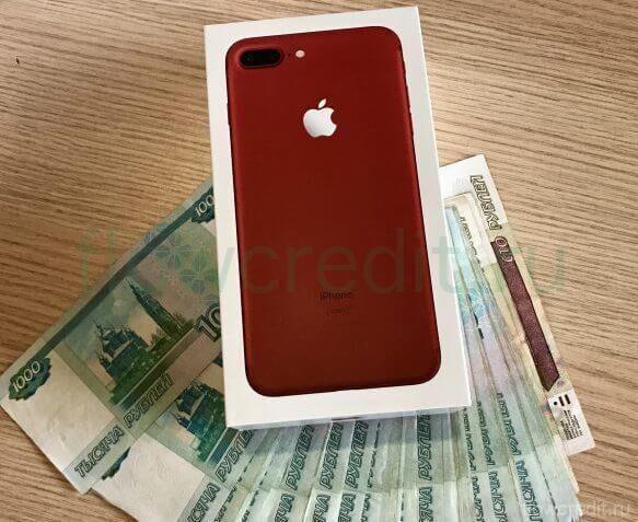 Как купить телефон в рассрочку или кредит
